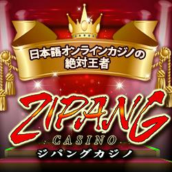 zipang_type_04